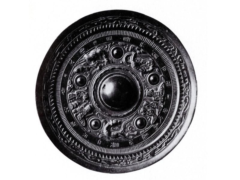 A bronze mirror created during the reign of the Eastern Han dynasty