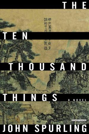 Preview thumbnail for video 'The Ten Thousand Things