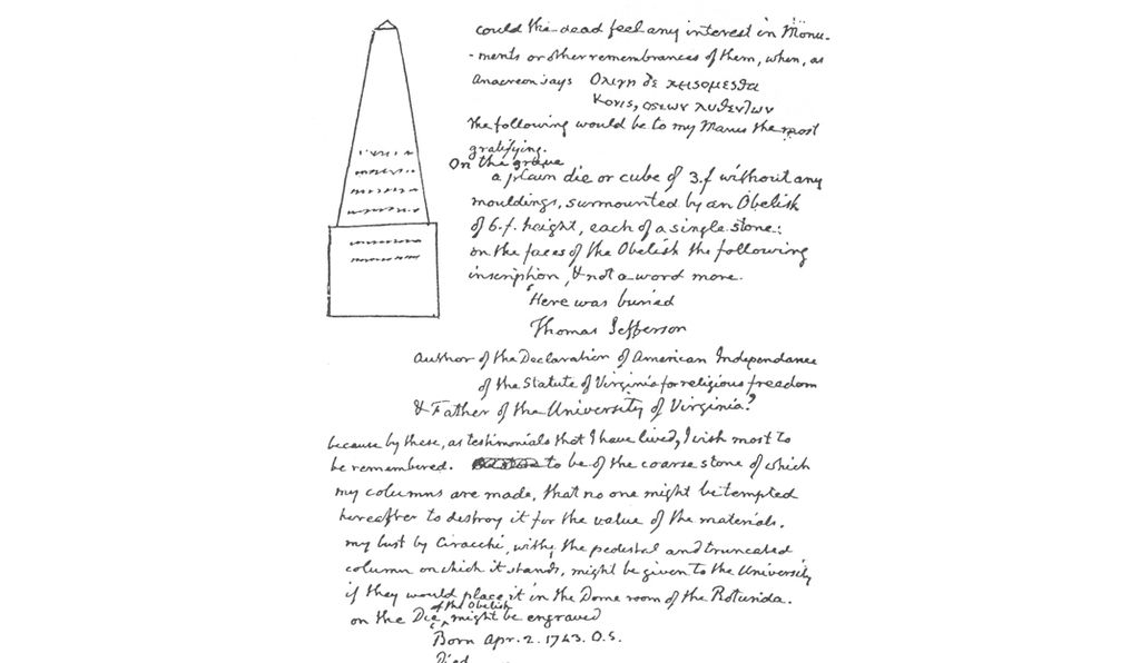 Jefferson left these instructions for his tombstone