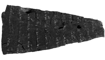 1,500-Year-Old Text Has Been Digitally Resurrected From a Hebrew Scroll