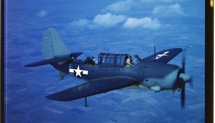 The Curtiss SB2C Helldiver