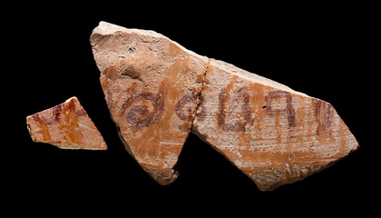 This 3,100-Year-Old Inscription May Be Linked to a Biblical Judge