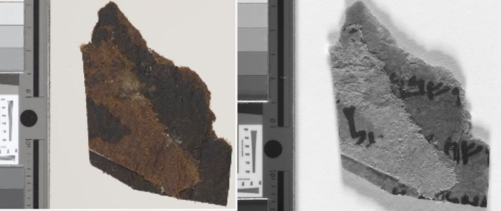 Text Found on Supposedly Blank Dead Sea Scroll Fragments