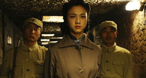 A still from Ang Lee's film shows the young woman at the center of the plot to assassinate a man.