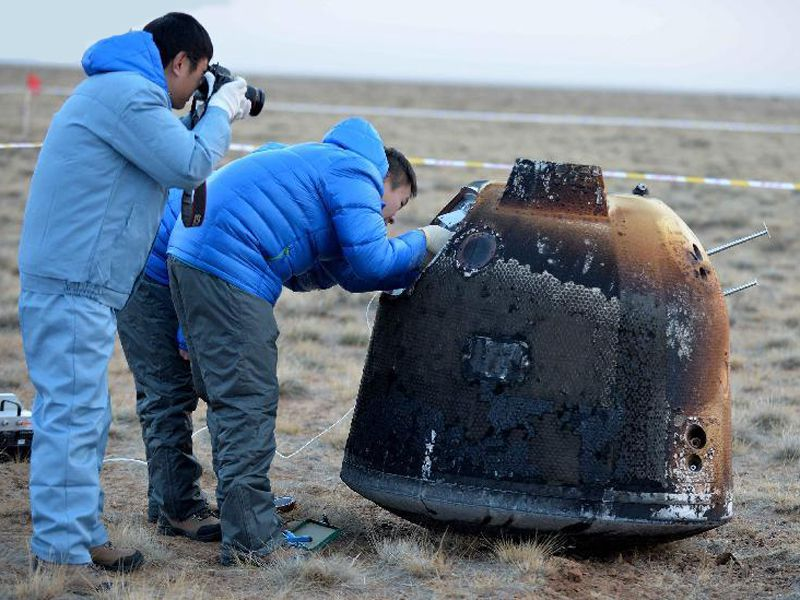 Chang'e return capsule.jpg