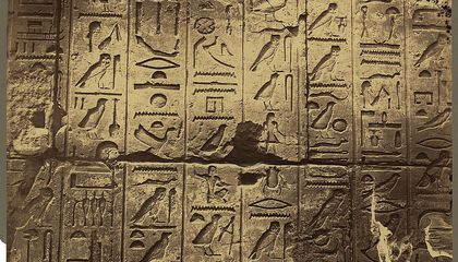 Ancient Egyptian Stories Will Be Published in English for the First Time
