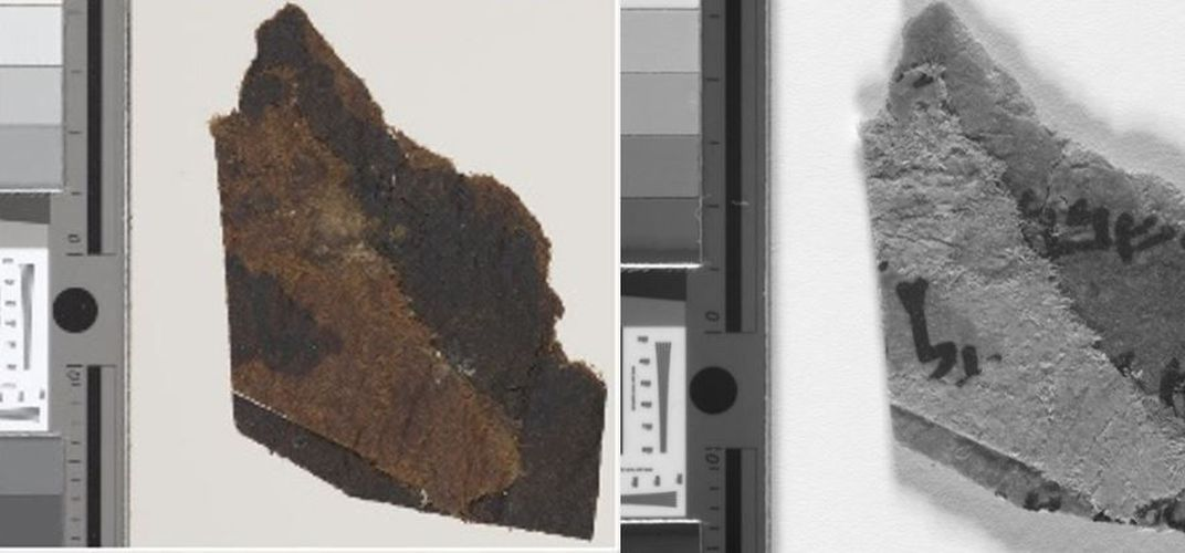 Caption: Text Found on 'Blank' Dead Sea Scroll Fragments