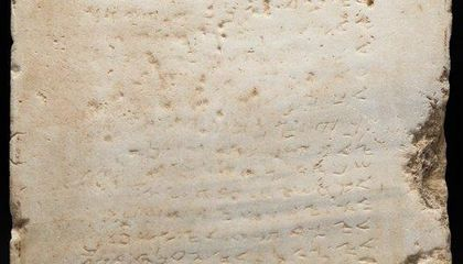 The Oldest-Known Carving of the 10 Commandments Is Going up for Auction