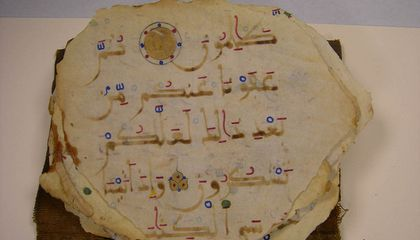 Timbuktu's Priceless Manuscripts Are Safe After All