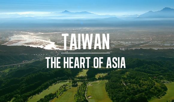 Preview thumbnail for video'Sponsor Content: Visit Taiwan, Asia's Hottest New Cruise Destination