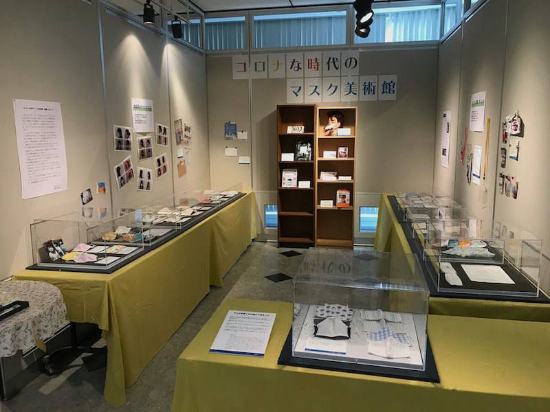View of exhibition at Japanese museum