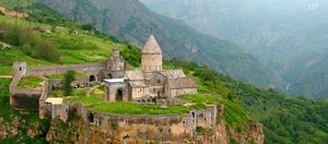 Wings of Tatev image