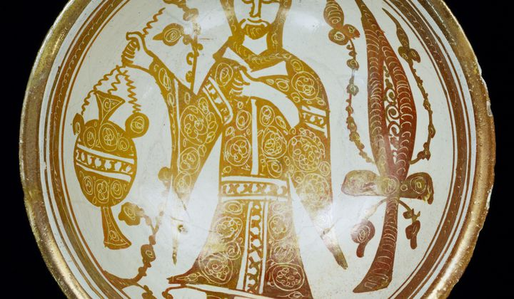 Inside the Diverse World of the Fatimid Dynasty
