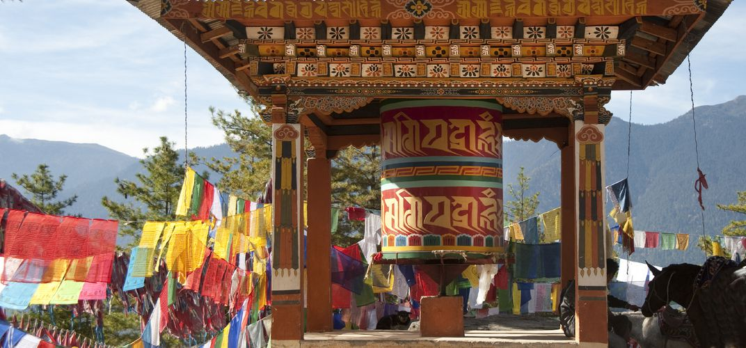 Taktsang Monastery Prayer Wheel