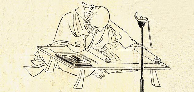 summary of essays in idleness Essays in idleness by kenko these two works on life's fleeting pleasures are by buddhist monks from medieval japan.