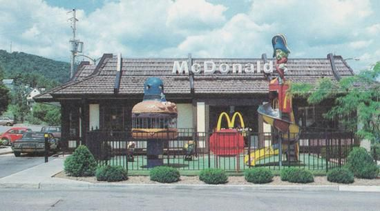 Mansard-roofed McDonald's in Corning, New York (1985)