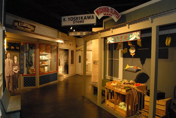 Japanese Cultural Center of Hawai`i Historical Gallery