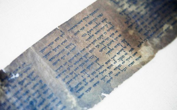 See the world's oldest copy of the Ten Commandments