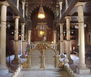 Ben-Ezra Synagogue