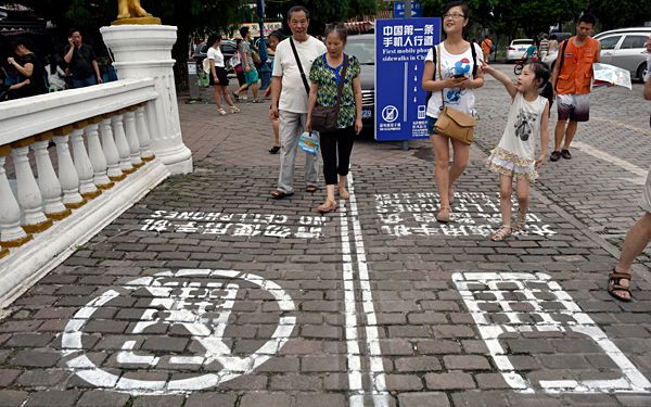 China creates sidewalk for people who walk and text