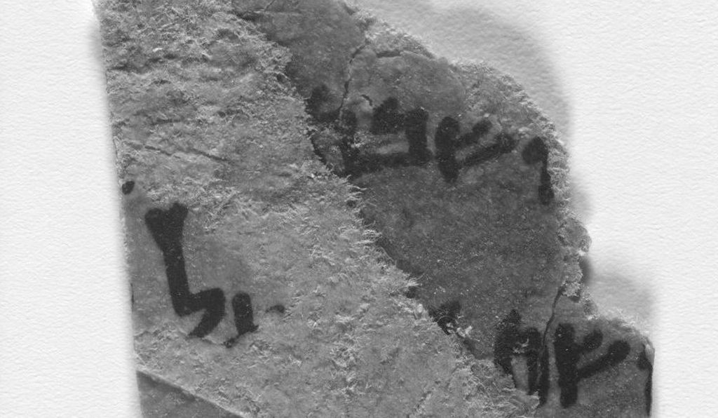 Close-up of Dead Sea Scrolls fragment