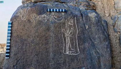 Archaeologists Discover 2,550-Year-Old Carving of the Last King of Babylon