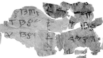 Scholars Decipher One of the Last Encrypted Dead Sea Scrolls
