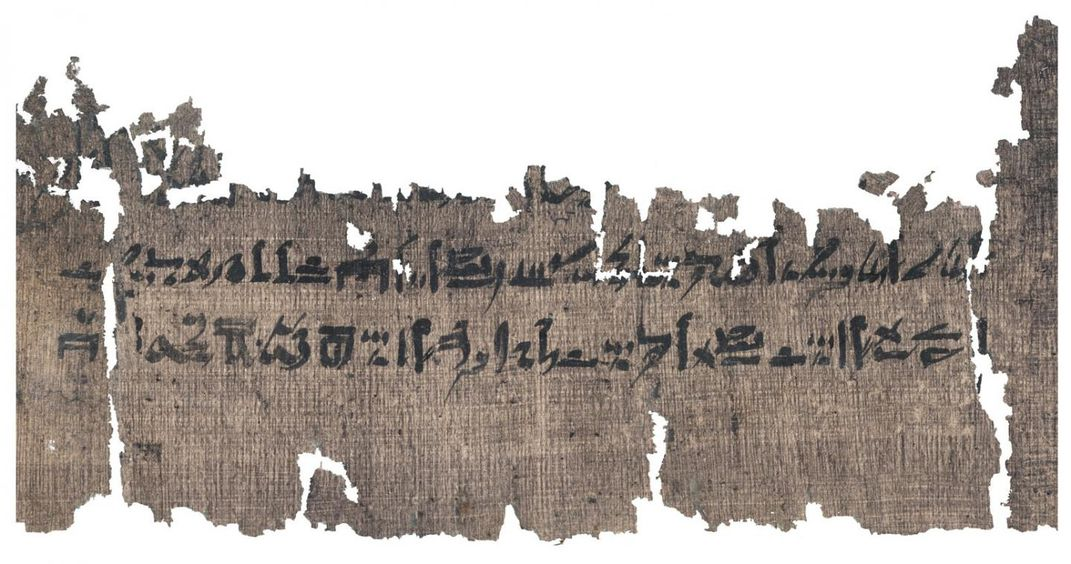A fragment of the nearly 20-foot long papyrus scroll