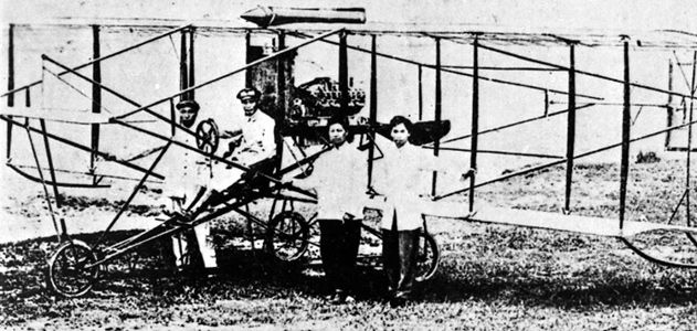 The Father of Chinese Aviation   History   Air & Space Magazine