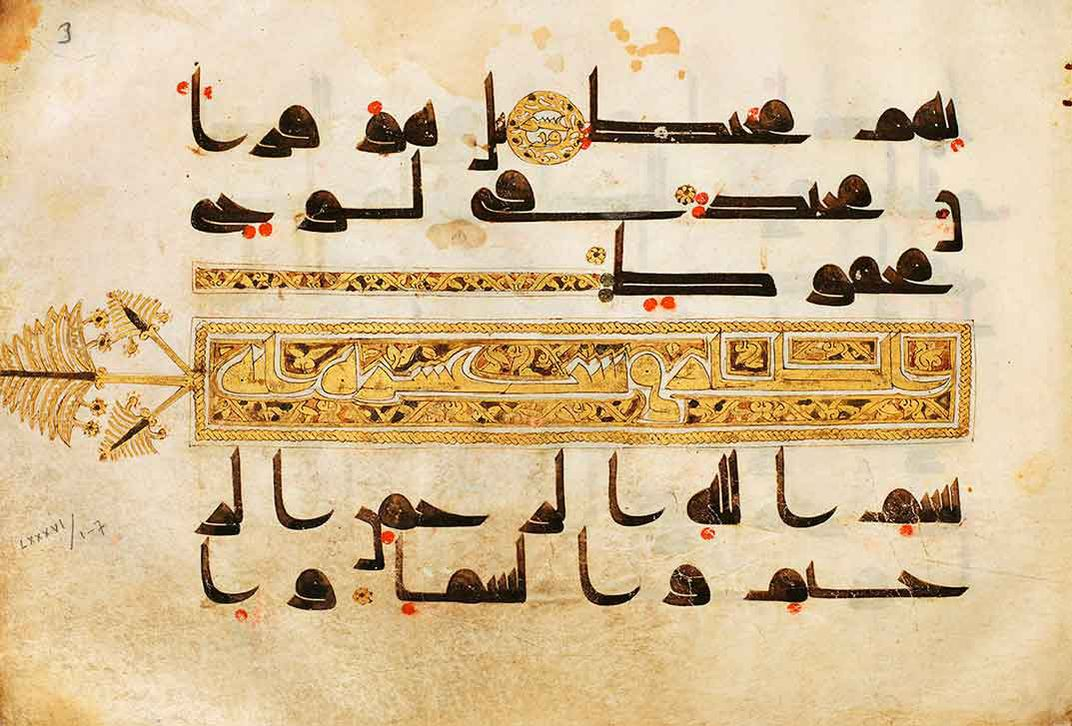 In a Historic First, a Large Collection of Islamic Qur'ans Travels ...