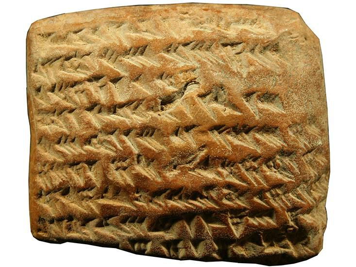 Cooking 4,000 year old Babylonian recipes, how do they taste?