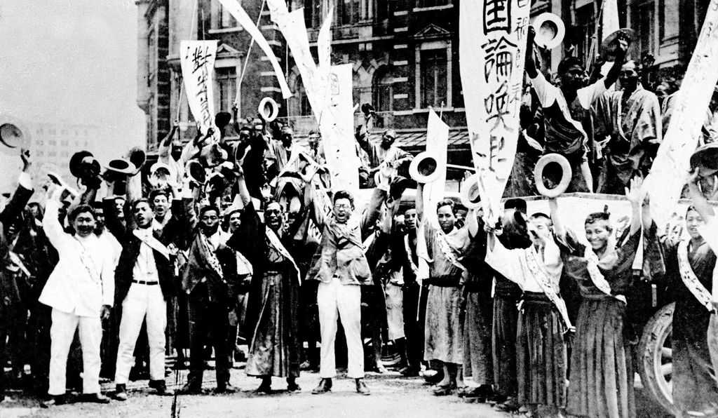 Japanese demonstrators in Tokyo protested the 1924 Act, which effectively cut off immigration from Asia.