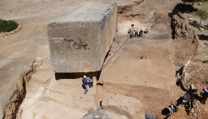 The Largest Manmade Block Ever Was Just Discovered in
