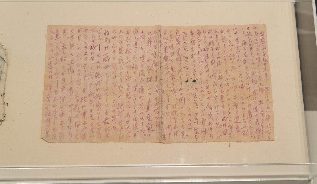 Itaru Ina, <i>Letter (in Japanese) to Shizuko Ina, the writer's wife</i>, Sent from Fort Lincoln Department of Justice Internment Camp, Bismarck, North Dakota, 1945-46. Courtesy Itaru and Shizuko Ina Family