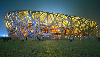 A Prize-Winning Architecture Tour of Beijing