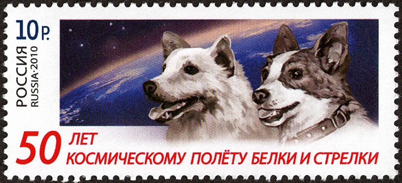 Belka_&_Strelka_50_Years_Flight_Stamp.jpg