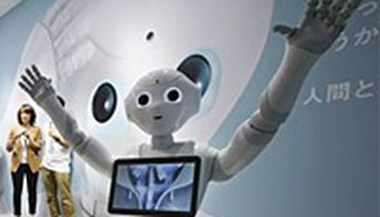 Image: Robot japons tendr Inteligencia Artificial