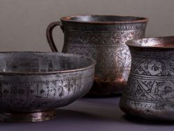 Tour the Sisian History Museum After Nikoghayos Adonts image