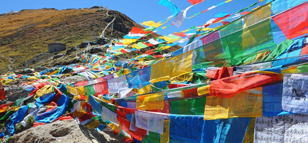 Duchula Pass Prayer Flags