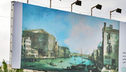 Image: Iran plasters billboards with famous art