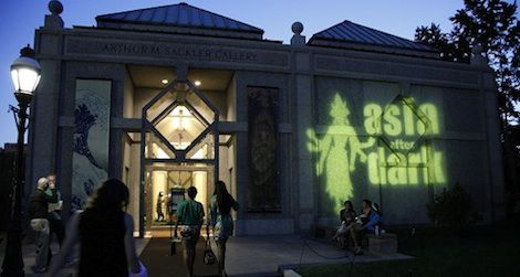 The Sackler transforms for one-night only into a dance party that is not to be missed.