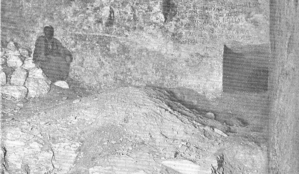 The subterranean chamber in the Great Pyramid, photographed in 1909, showing the mysterious blind passage that heads off into the bedrock before terminating abruptly in a blank wall after 53 feet.