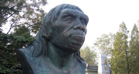 A giant bust of Peking Man at Zhoukoudian