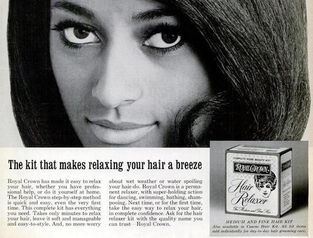 An advertisement from the August 1967 issue of Ebony