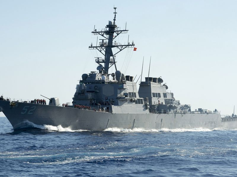 U.S. destroyer
