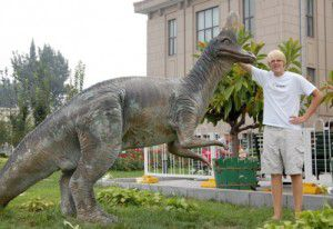 20110520083149beijing-sculpture-corythosaurus-300x206.jpg