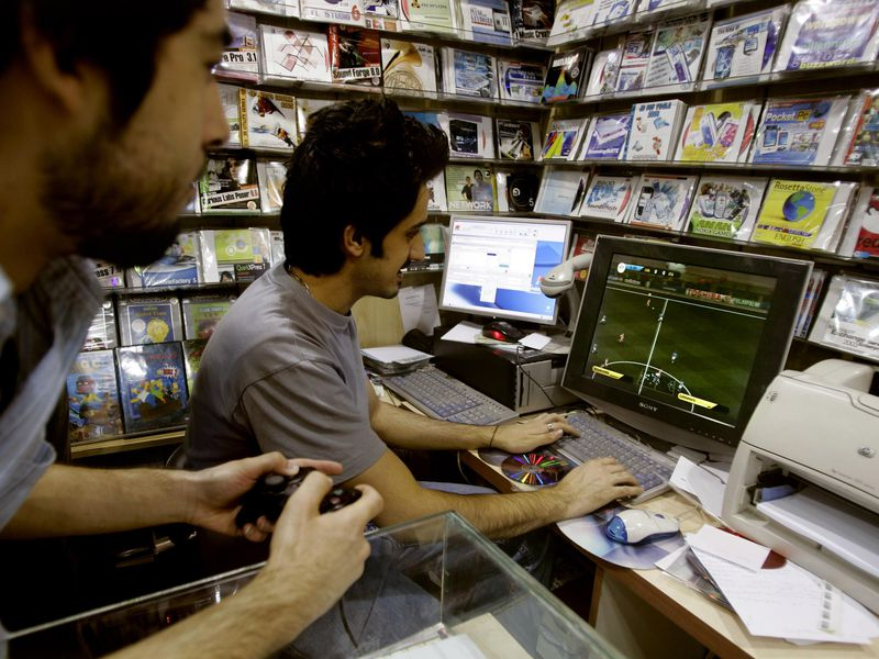 Iranian Video Games