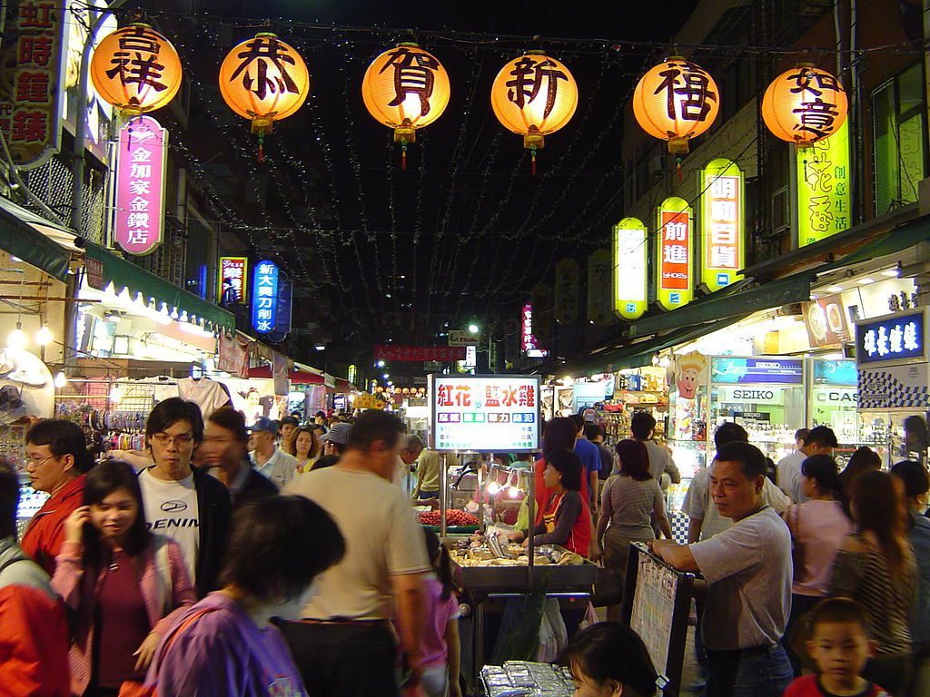 The Five Best Night Markets in Taipei, Taiwan Reise  Travel