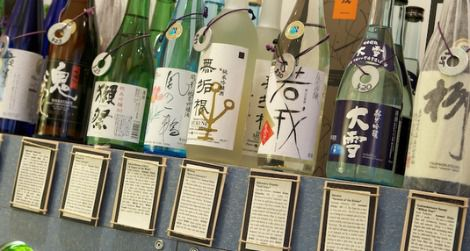 Bottles of imported sake
