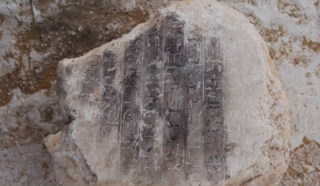 The inscribed stone found in the pyramid